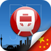 Beijing Subway by mxData